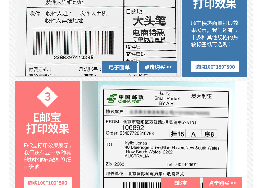 GPRINTER GP - 3150 tin bar code printer label printer